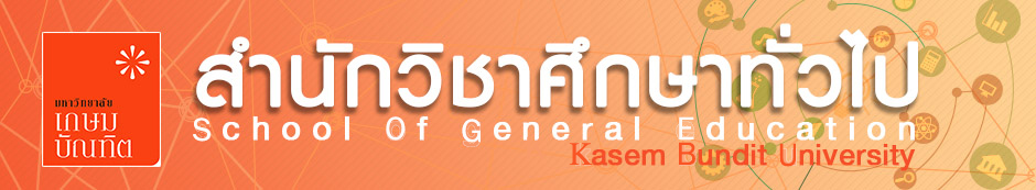 header of GE web